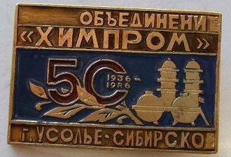 компания недра усолье сибирское отзывы Купить термобелье Основной