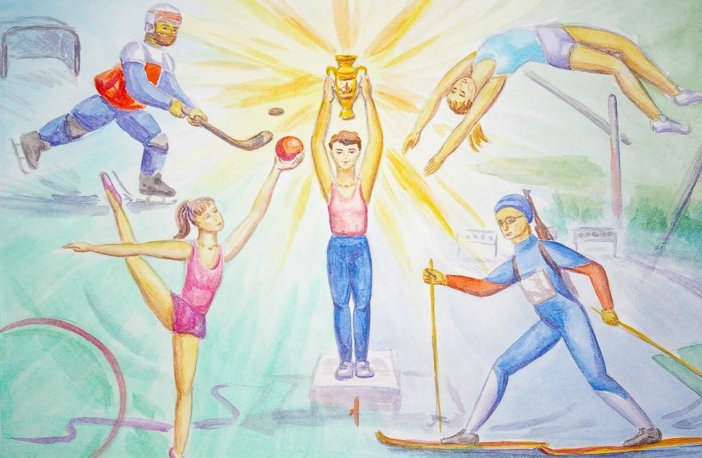 рисунки картинки спорт